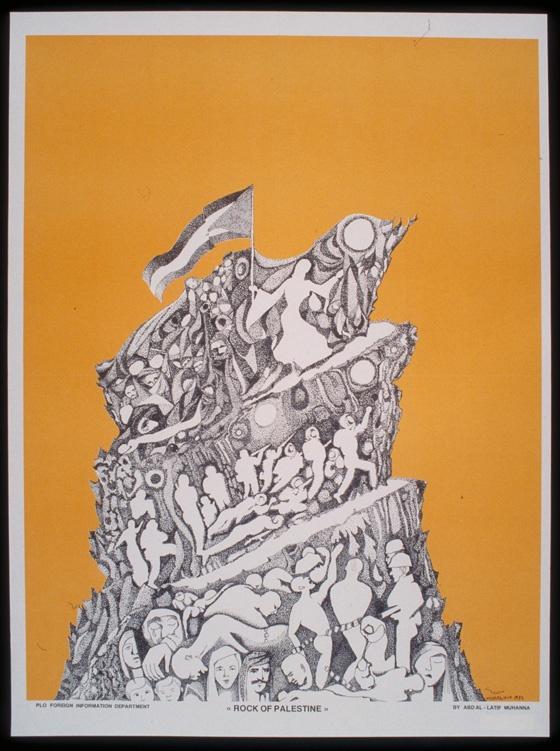 """<a href=""""/artist/abdel-latif-muhanna"""">Abdel Latif Muhanna</a>"""