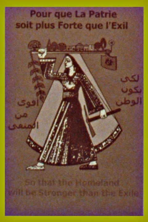 "<a href=""/artist/abdel-rahman-al-muzain"">Abdel Rahman  Al Muzain</a>"