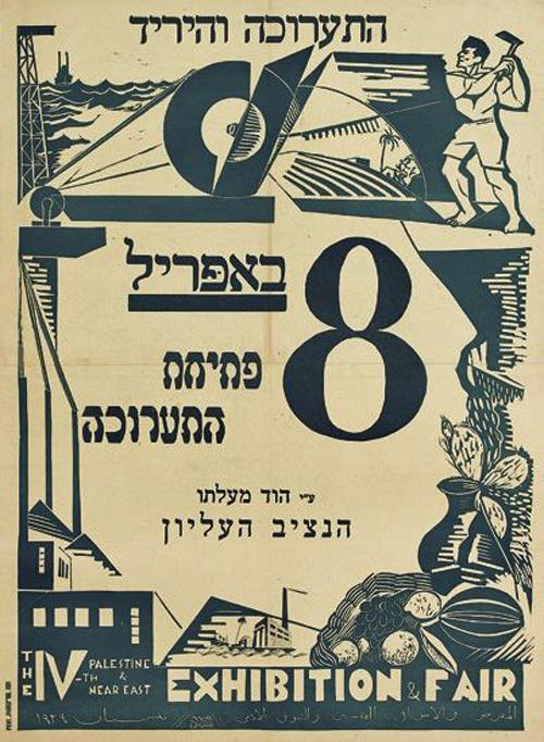 """<a href=""""/artist/eliyahu-sigard"""">Eliyahu  Sigard</a>"""