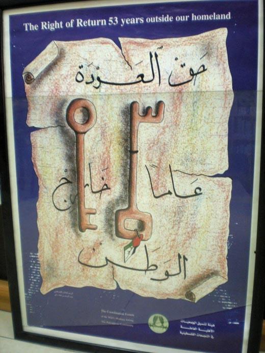 "<a href=""/artist/abdelrahman-qatnani"">Abdelrahman Qatnani</a>"