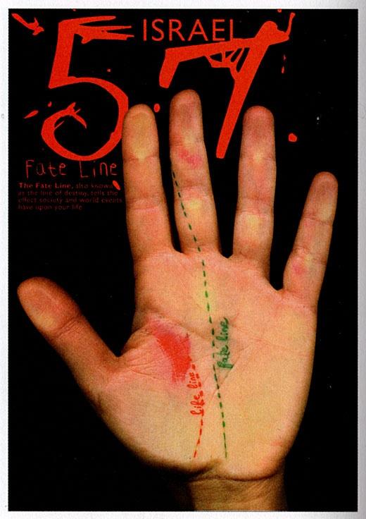 """<a href=""""/artist/ilana-zaidman"""">Ilana Zaidman</a>"""