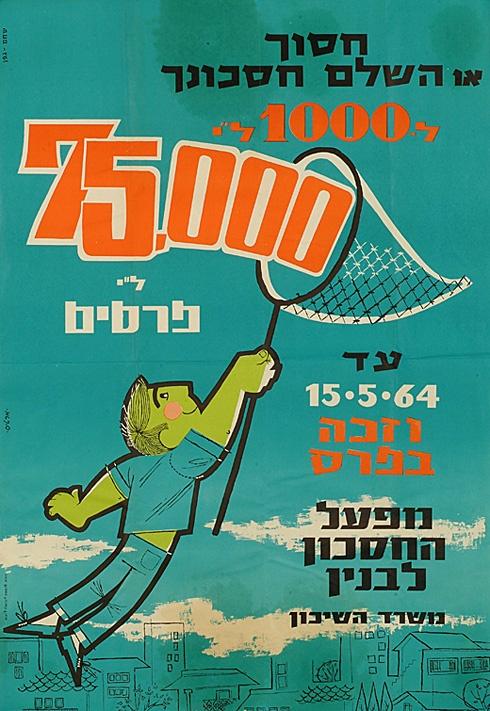 """<a href=""""/artist/artis-studio-israel"""">Artis Studio (Israel) </a>"""