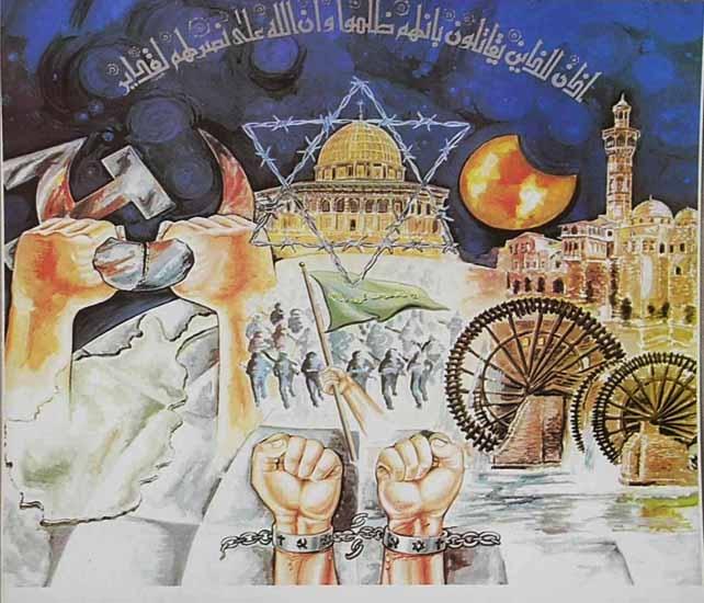"<a href=""/artist/research-in-progress"">Research in Progress </a> - <a href=""/nationalityposter/palestine"">Palestine</a> - 1986 - GAZA"