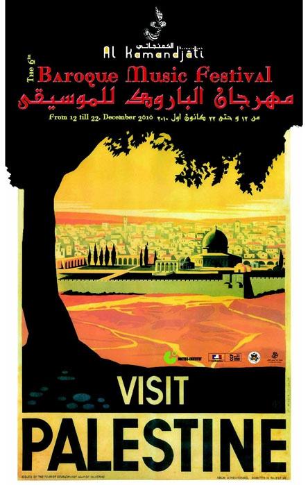 "<a href=""/artist/majdi-hadid"">Majdi  Hadid</a> - <a href=""/nationalityposter/palestine"">Palestine</a> - 2010 - GAZA"