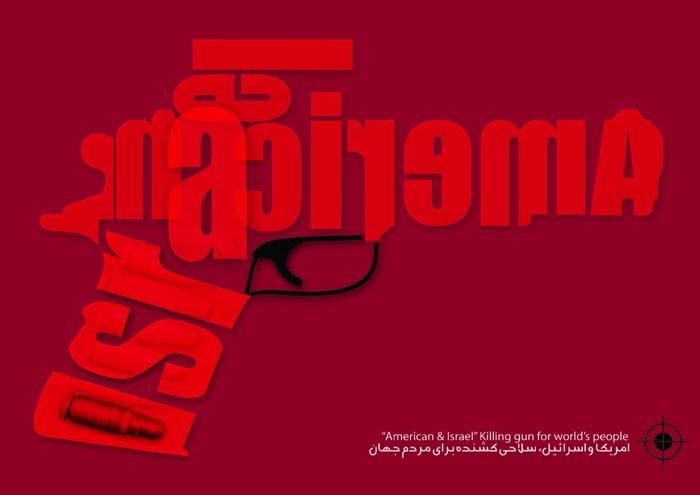 """<a href=""""/artist/seyyed-mohammad-mehdi-eslami"""">Seyyed Mohammad Mehdi Eslami</a>"""