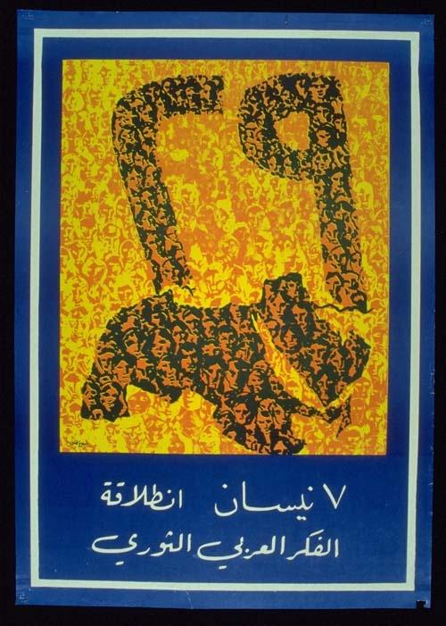 """<a href=""""/artist/sabeh-kalash"""">Sabeh Kalash</a>"""