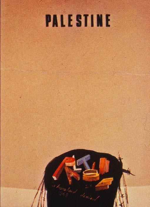 "<a href=""/artist/ala-hussein-bashir"">Ala Hussein Bashir</a>"