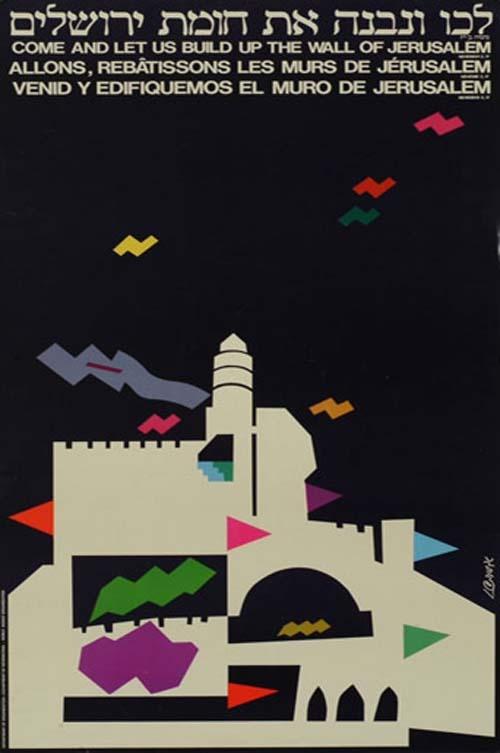 "<a href=""/artist/raphie-etgar"">Raphie  Etgar</a> - <a href=""/nationalityposter/israel"">Israel</a> - 1968 - GAZA"