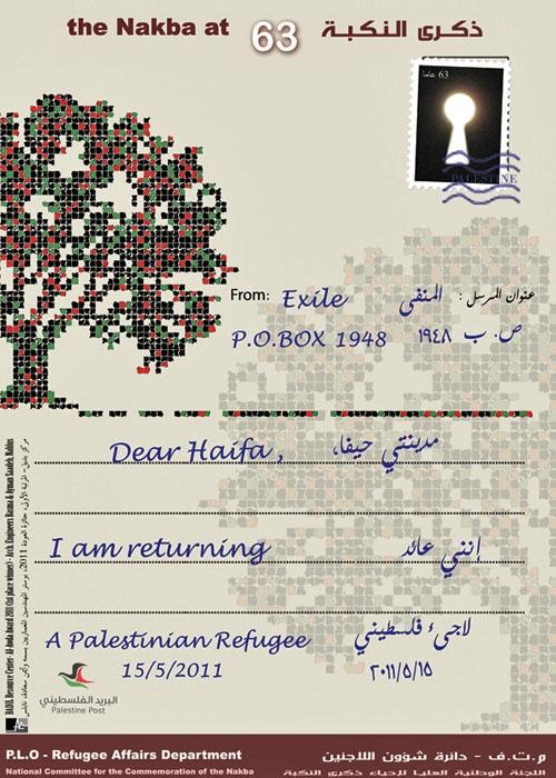 "<a href=""/artist/ayman-saadah"">Ayman  Saadah</a>, <a href=""/artist/basma-saadah"">Basma  Saadah</a>"