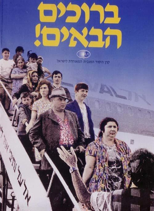 """<a href=""""/artist/jacky-levy"""">Jacky Levy</a>, <a href=""""/artist/rami-elhanan"""">Rami  Elhanan</a>"""