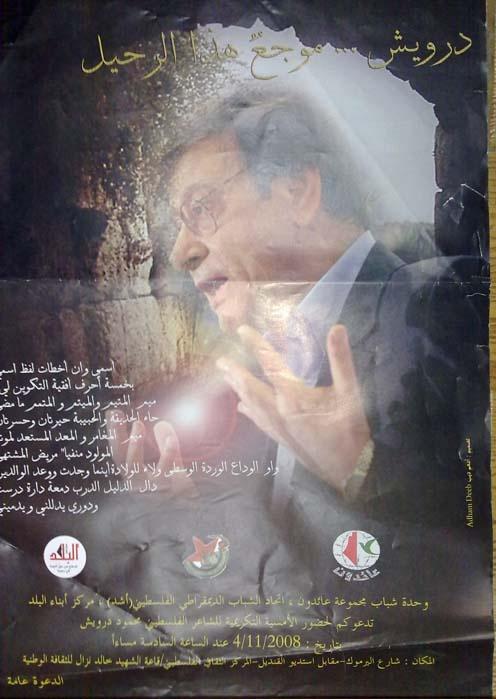 """<a href=""""/artist/adham-deeb"""">Adham Deeb</a>"""