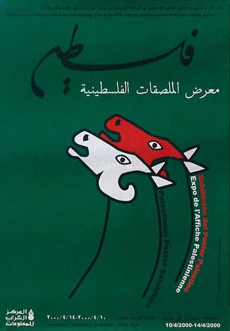 """<a href=""""/artist/yurob-marouf"""">Yurob  Marouf</a>"""