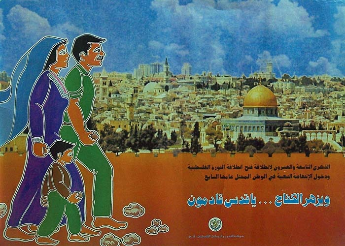"<a href=""/artist/mahmoud-khalili"">Mahmoud  Khalili</a> -  1994 - GAZA"