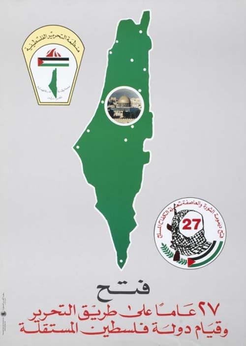 "<a href=""/artist/research-in-progress"">Research in Progress </a> -  1992 - GAZA"