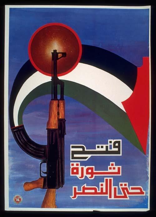 """<a href=""""/artist/yusuf-hammou"""">Yusuf Hammou</a>"""