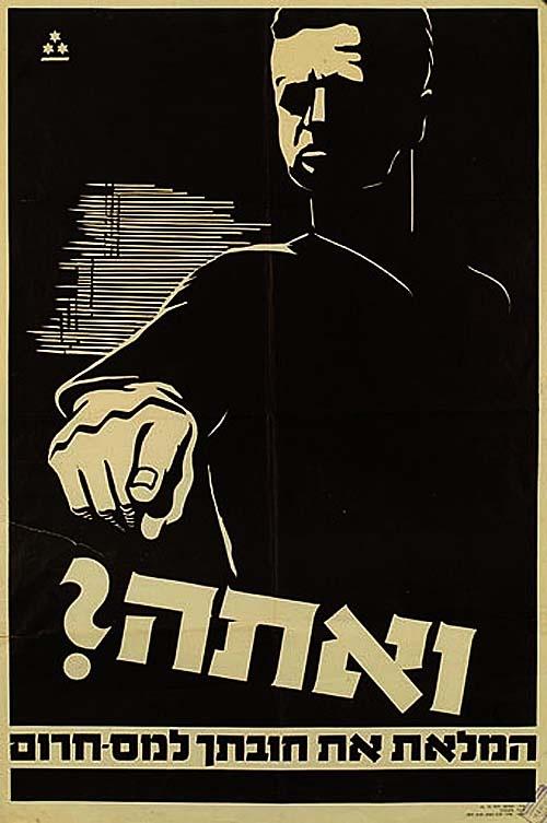 "<a href=""/artist/rothschild-and-lippman-roli""> Rothschild and Lippman (ROLI)</a>"