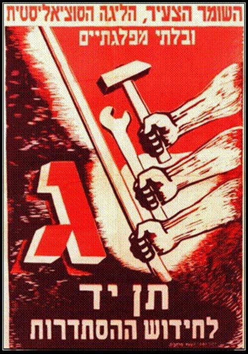 """<a href=""""/artist/yitzak-ben-menachem"""">Yitzak Ben Menachem</a>"""