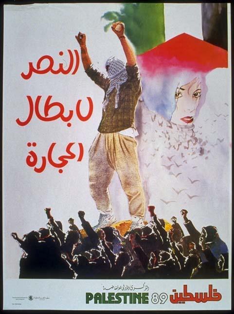 "<a href=""/artist/al-habib-bou-hawall"">Al Habib Bou Hawall</a>"