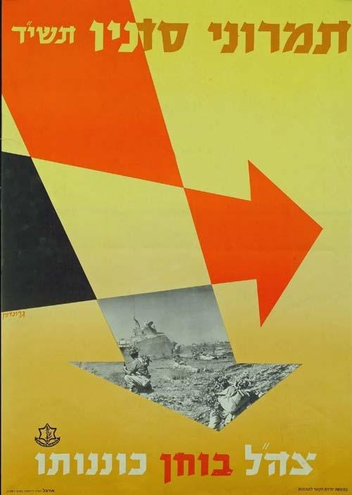 """<a href=""""/artist/samuel-grundman"""">Samuel Grundman</a>"""