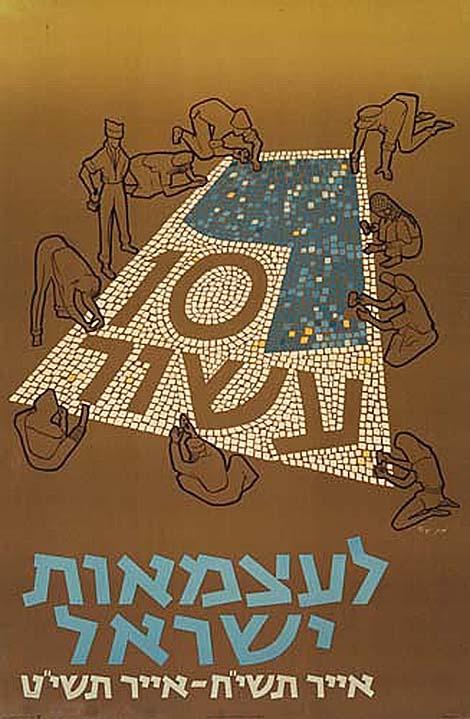 """<a href=""""/artist/miriam-kroz"""">Miriam Kroz</a>"""