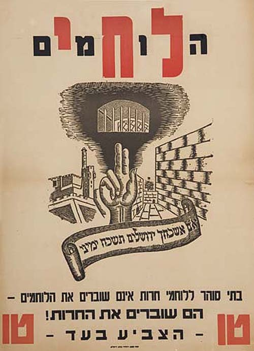 "<a href=""/artist/research-in-progress"">Research in Progress </a> -  1949 - GAZA"