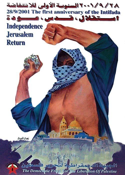 "<a href=""/artist/zuhdi-al-aduwi"">Zuhdi Al Aduwi</a> -  2001 - GAZA"