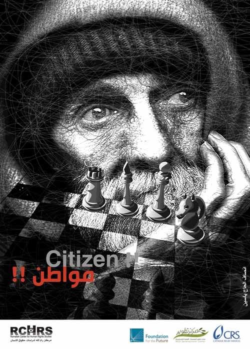 "<a href=""/artist/insaf-al-hajj-yasin"">Insaf  Al Hajj Yasin</a>"