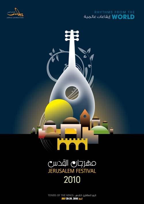 "<a href=""/artist/nader-khoury"">Nader  Khoury</a> - <a href=""/nationalityposter/palestine"">Palestine</a> - 2010 - GAZA"