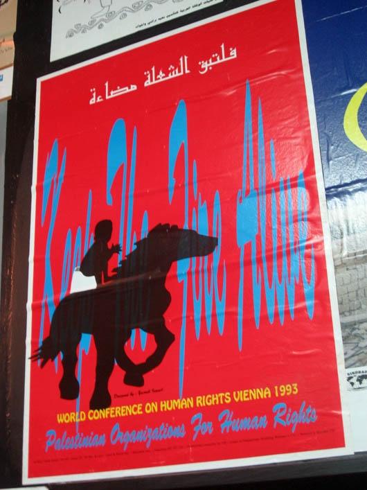 "<a href=""/artist/yacoub-ismail-1959-2008"">Yacoub Ismail (1959-2008)</a>"
