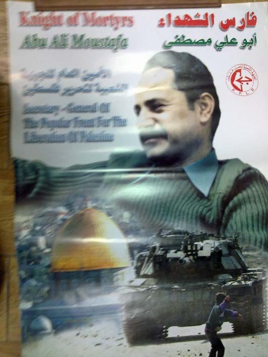 """<a href=""""/artist/research-in-progress"""">Research in Progress </a> - <a href=""""/nationalityposter/syria"""">Syria</a> - 2001 - GAZA"""