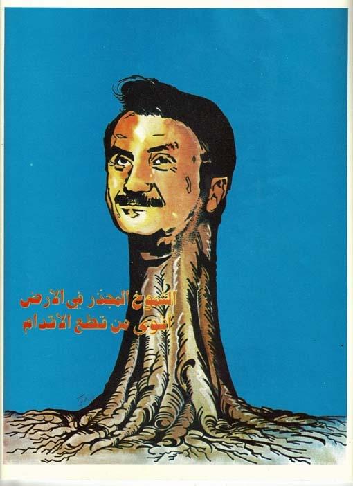 """<a href=""""/artist/nabil-kdouh"""">Nabil Kdouh</a>"""