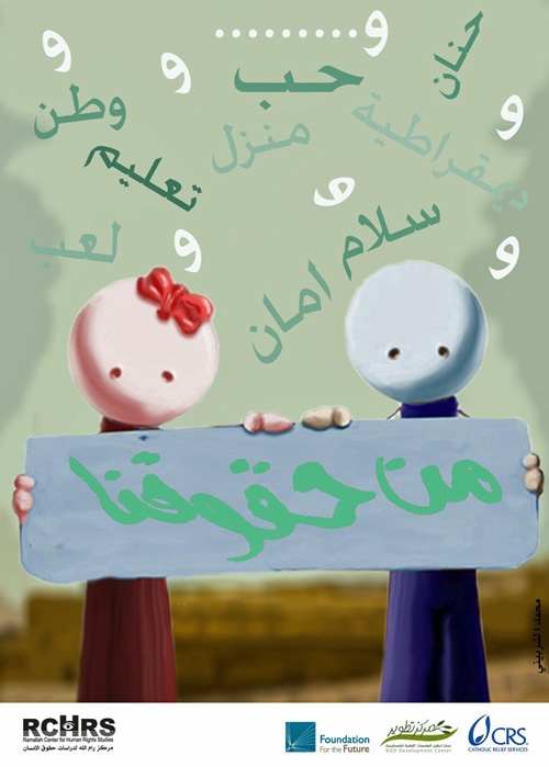 "<a href=""/artist/mohammed-sherbibi"">Mohammed  Sherbibi</a>"