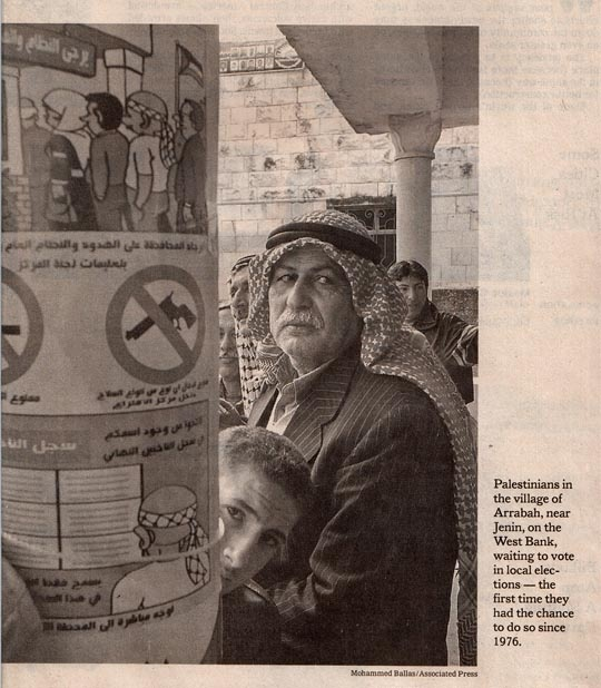 "<a href=""/artist/baha-bouhkhari"">Baha  Bouhkhari</a>"