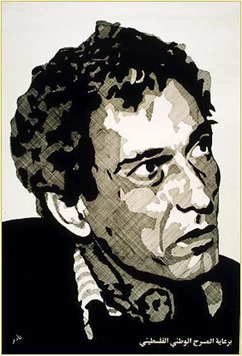 """<a href=""""/artist/nader-al-hathweh"""">Nader  Al Hathweh </a>"""