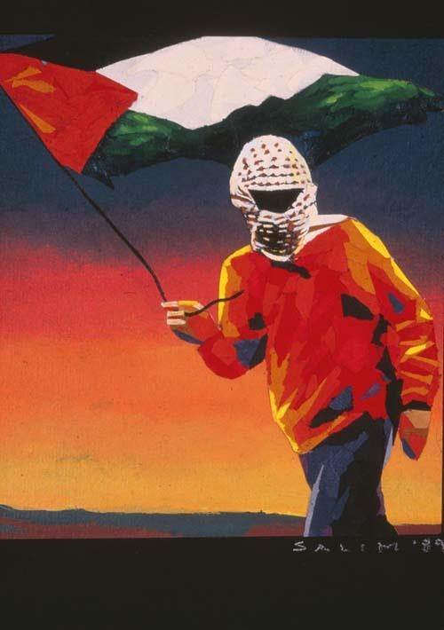"""<a href=""""/artist/salim-yaqub"""">Salim  Yaqub</a>"""