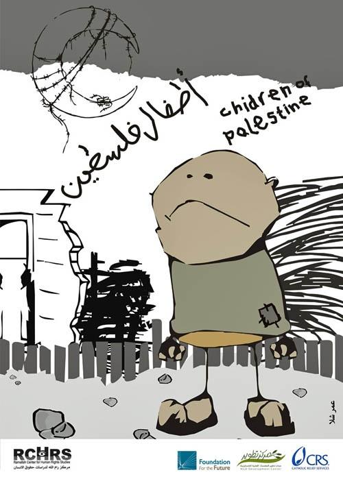 """<a href=""""/artist/omar-shala"""">Omar  Shala</a>"""