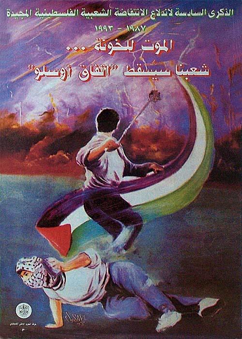 """<a href=""""/artist/mohammed-safi"""">Mohammed  Safi</a>"""