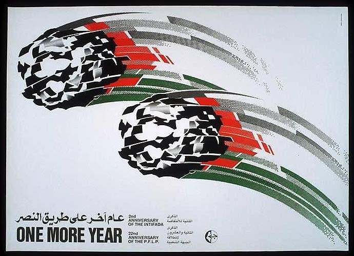"<a href=""/artist/ahmad-moualla"">Ahmad Moualla</a>"