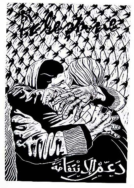 """<a href=""""/artist/juan-fuentes"""">Juan  Fuentes</a>"""