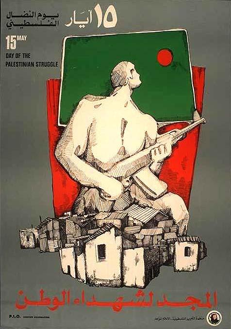 "<a href=""/artist/emile-menhem"">Emile Menhem</a> - <a href=""/nationalityposter/lebanon"">Lebanon</a> - 1976 - GAZA"