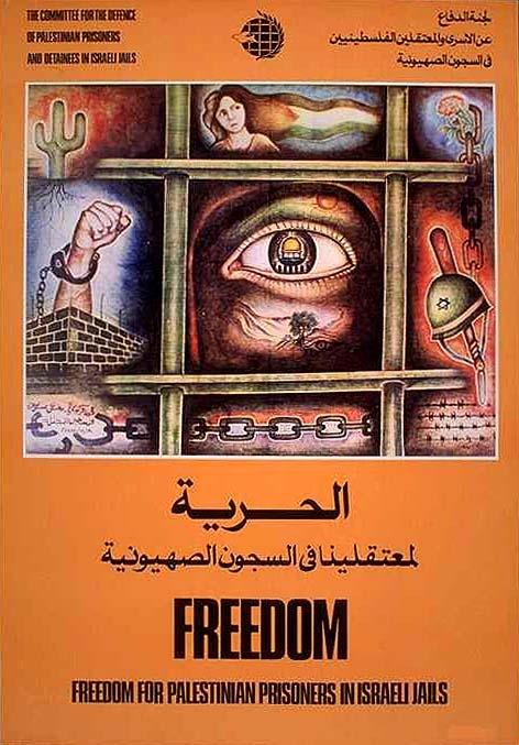 "<a href=""/artist/mohammed-roukwie"">Mohammed Roukwie</a> -  1981 - GAZA"