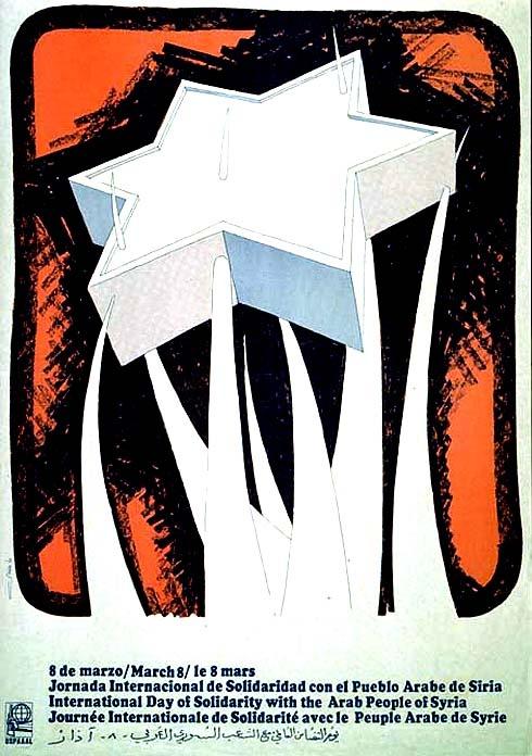 "<a href=""/artist/olivio-martinez"">Olivio Martinez</a>"
