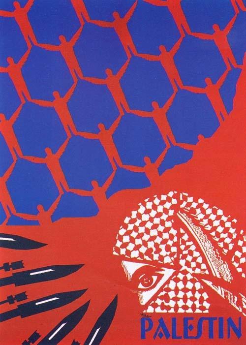 "<a href=""/artist/said-hassam-al-din-tabatabay"">Said Hassam Al Din Tabatabay</a>"