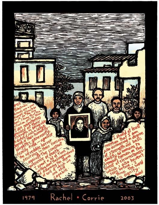 """<a href=""""/artist/ricardo-levins-morales"""">Ricardo  Levins Morales</a>"""