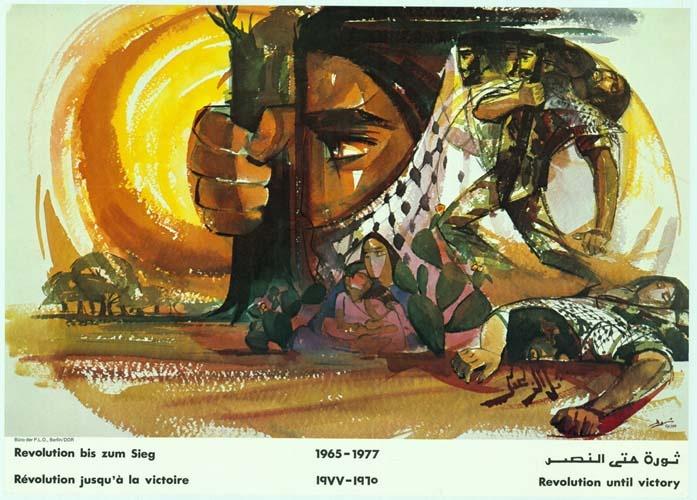 """<a href=""""/artist/ismail-shammout-1930-2006"""">Ismail Shammout (1930-2006)</a>"""