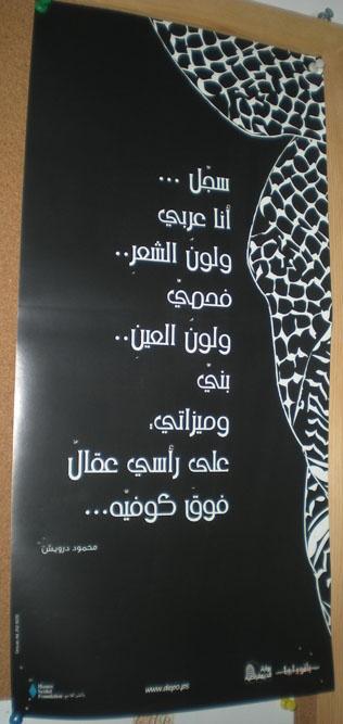 """<a href=""""/artist/sayel-hanoun"""">Sayel  Hanoun</a>"""