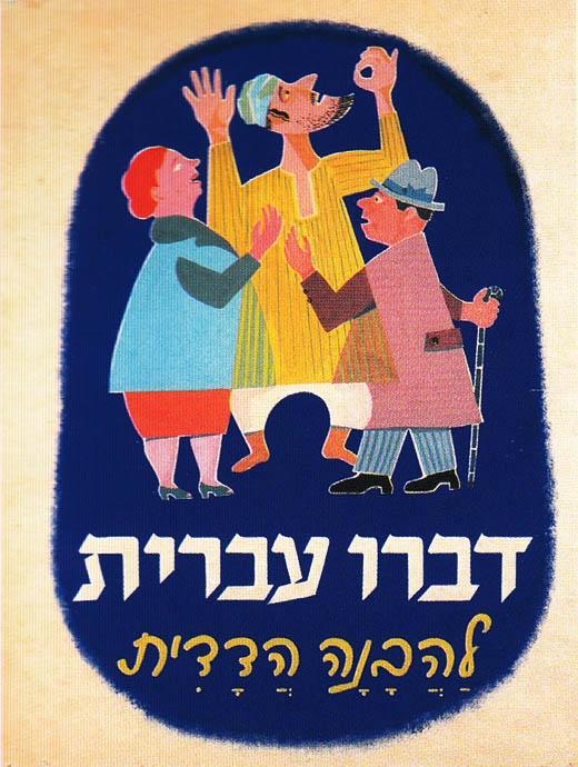 """<a href=""""/artist/baruch-elihai"""">Baruch Elihai</a>"""