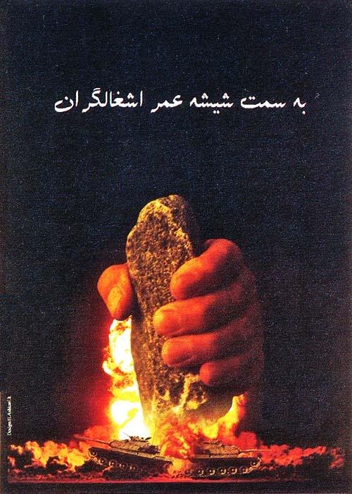 "<a href=""/artist/hamad-ashkani"">Hamad Ashkani</a>"