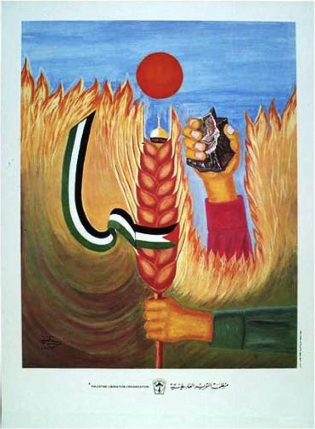 """<a href=""""/artist/seif-al-muslim"""">Seif Al Muslim</a> -  1988 - GAZA"""