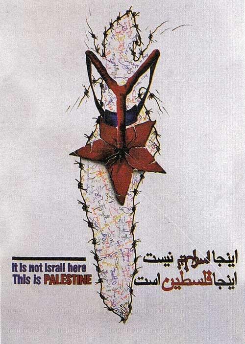 """<a href=""""/artist/ariafir-shahariar"""">Ariafir Shahariar</a>"""